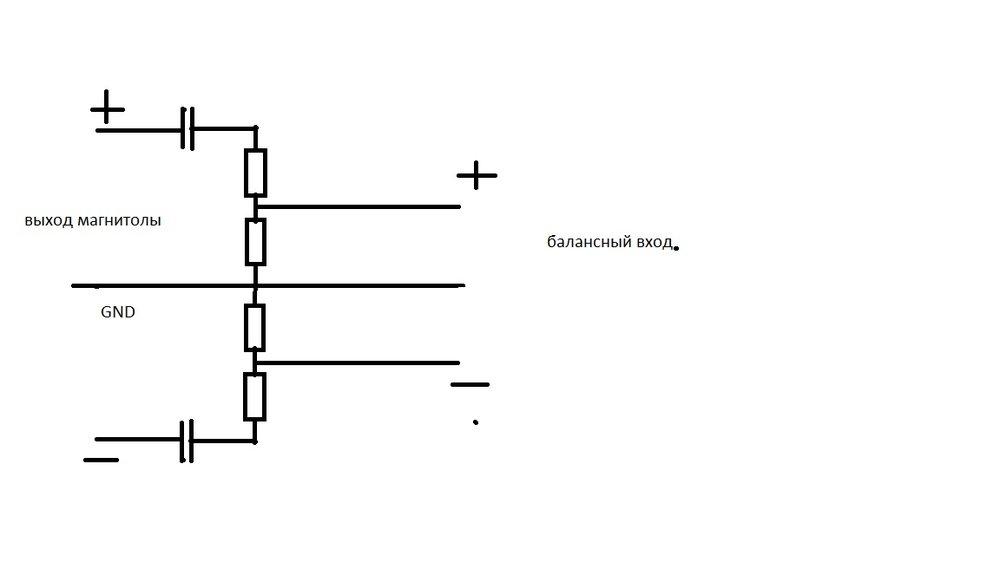 делитель 2.jpg
