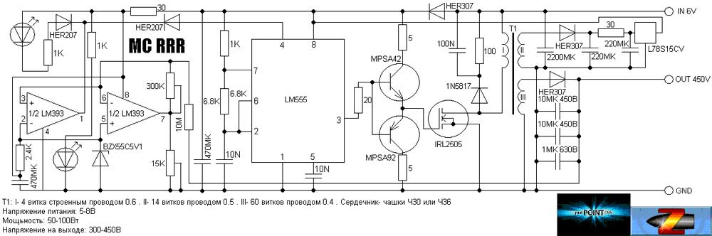 схема электро магнитной пушки.png
