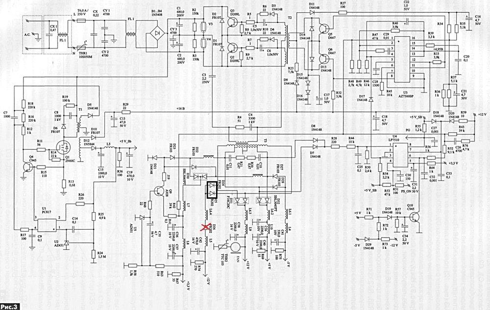 ATX_350WP4_3.jpg