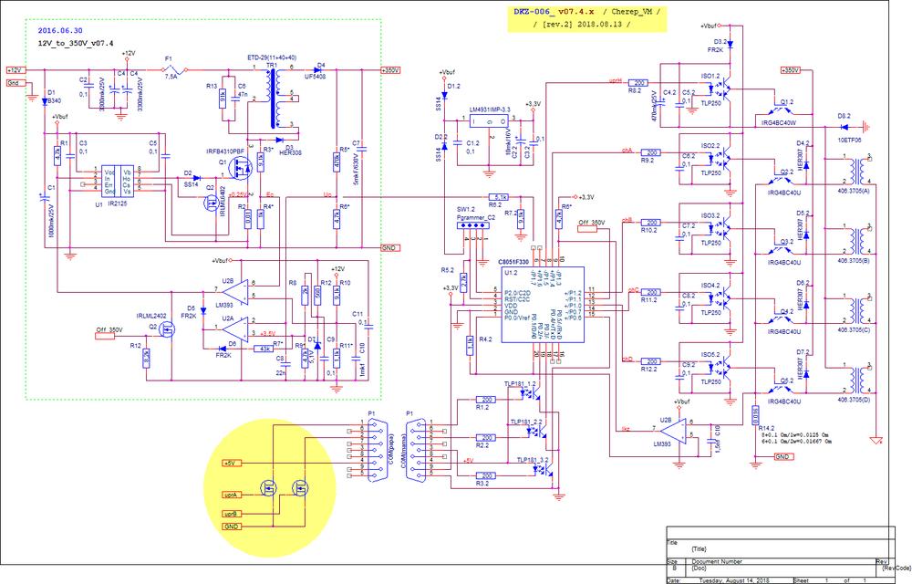 DKZ-006m(C8051F330).v07.4.x.png