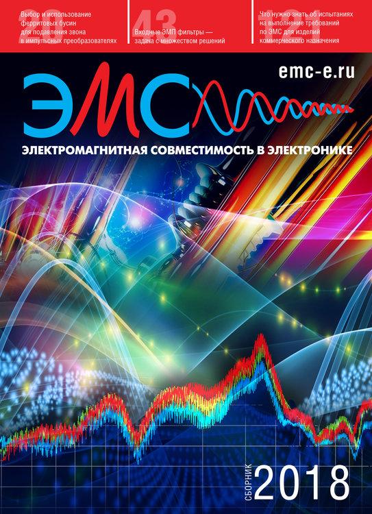 EMS_Cover_01_V2.jpg