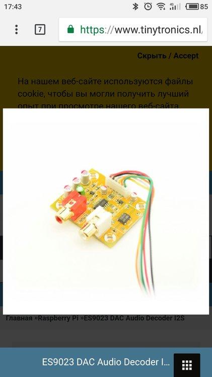 S80803-174339.thumb.jpg.324666ec3f025a595aed0c71d32548ef.jpg