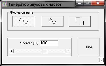 sound_gen.jpg.95940e1d1c74ecc45592a25ad269b7e9.jpg