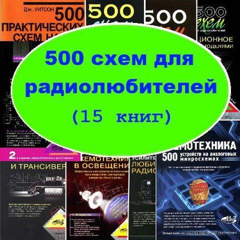 1461111848_001.softlabirint.ru.jpg