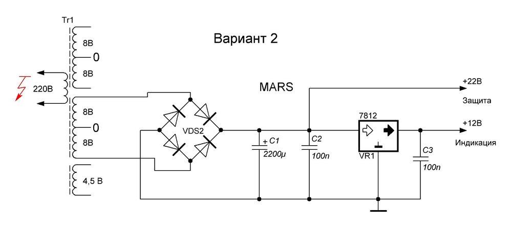 Блок питания Вариант 2.JPG