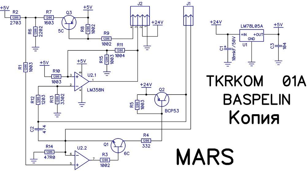 TKRKOM схема.jpg