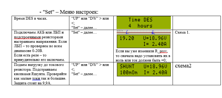 5b9541a59f720_2.PNG.fa89b0321f38a1d1d374840e8058886b.PNG
