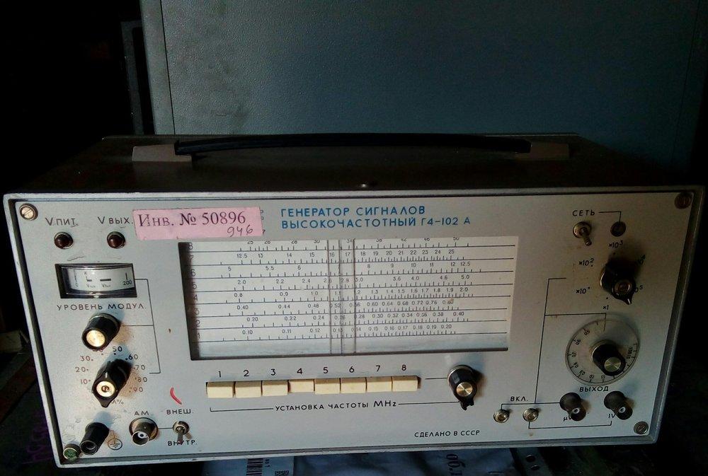 Генератор Г4-102 бу, без ЗИП 1шт 2500р.jpg