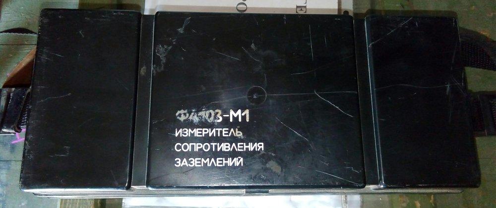Измеритель сопротивления Ф4103-М1 бу,  хорошее состояние 1шт 2300р (1).jpg