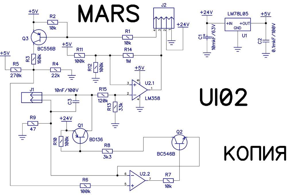 UI02 схема.jpg