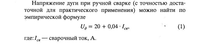 5b9bfc8a2536d_-.png.32d71c1f1ccf6fcf5007172ad4d69b48.png