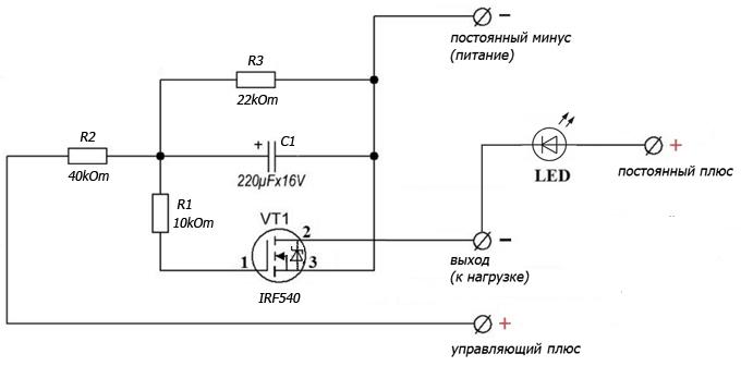 Схема плавного включения.png