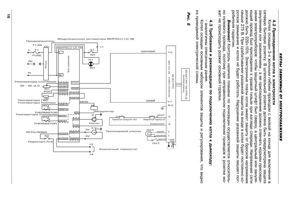 Схема подключения автоматики LC06.10.jpg