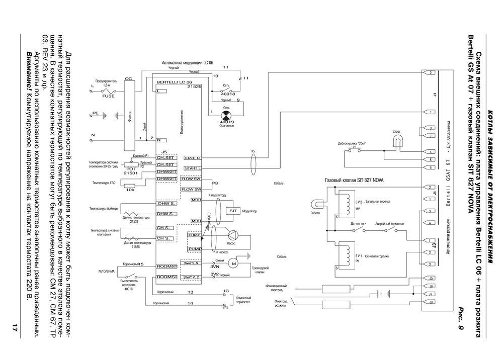 Схема подключения автоматики LC06.jpg
