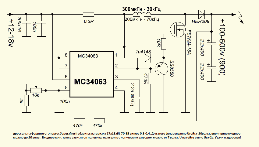 MC34063Step-Up_06.png