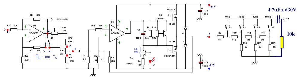 MOSFET-AMP-2.thumb.png.183cfa5f97e7c8eb1bf89bfb89d1c2d8.png