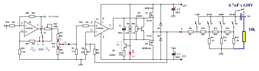 MOSFET-AMP-2.thumb.png.cab7b87016c00dfcbbfc0e3a1f78851d.png