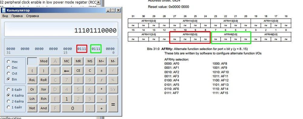 Screenshot_5.thumb.jpg.47bcdb81be9076584d528f96073cedba.jpg