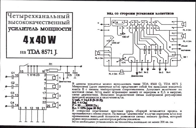 TDA8271J.jpg