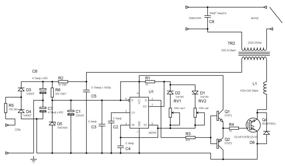 osc-4.thumb.jpg.620cd2421d87fbfb9aaad2f589c9da29.jpg