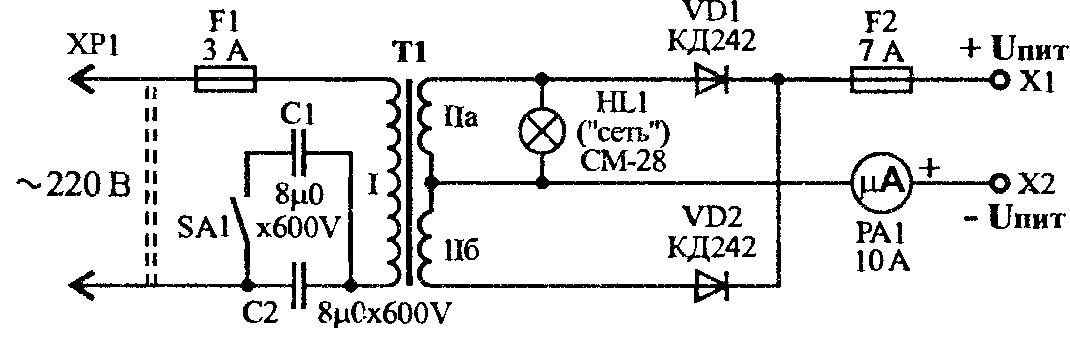схемы з у с регулировкой по первичной обмотке