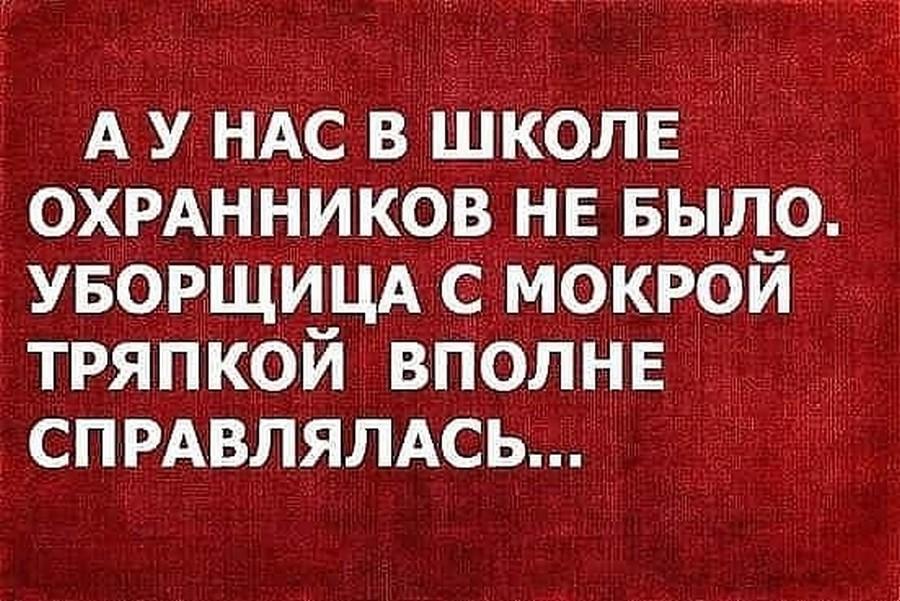 47-prikolnyx-kommentariya_018.jpg