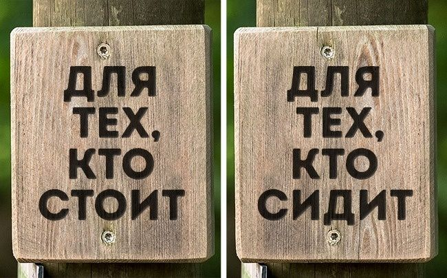 5._pisyat_sidya_i_stoya.jpg