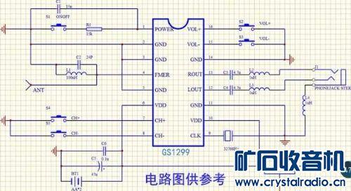 Схема FM радио на GS1299.jpg