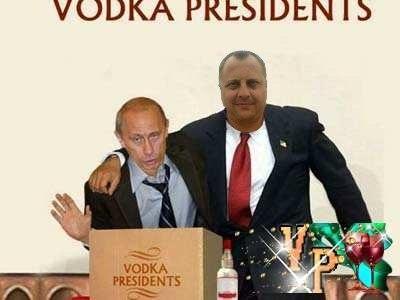 я и президент..jpg