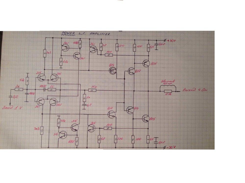 Схема УНЧ..jpg