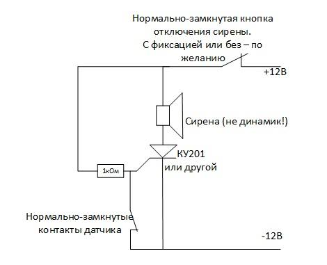 схемка.jpg