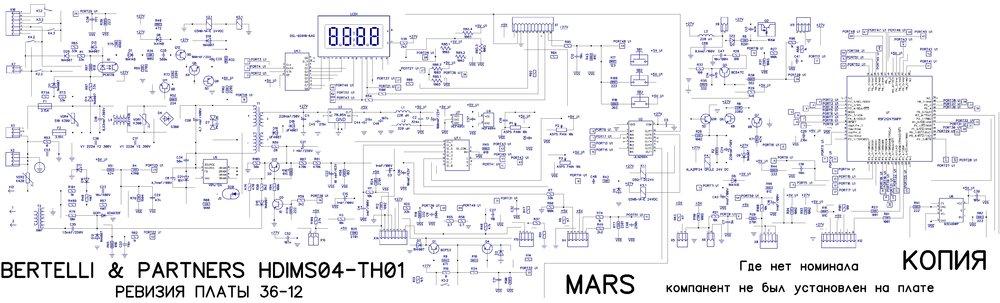 Автоматика HDIMS04-TH01 Схема.jpg