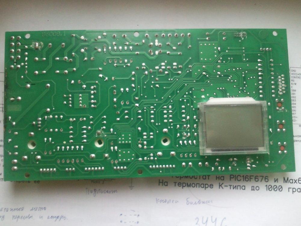 5bd72e4d5a261_HDIMS04-TH015.thumb.jpg.38c012178780123efff0fdbff0953b5c.jpg