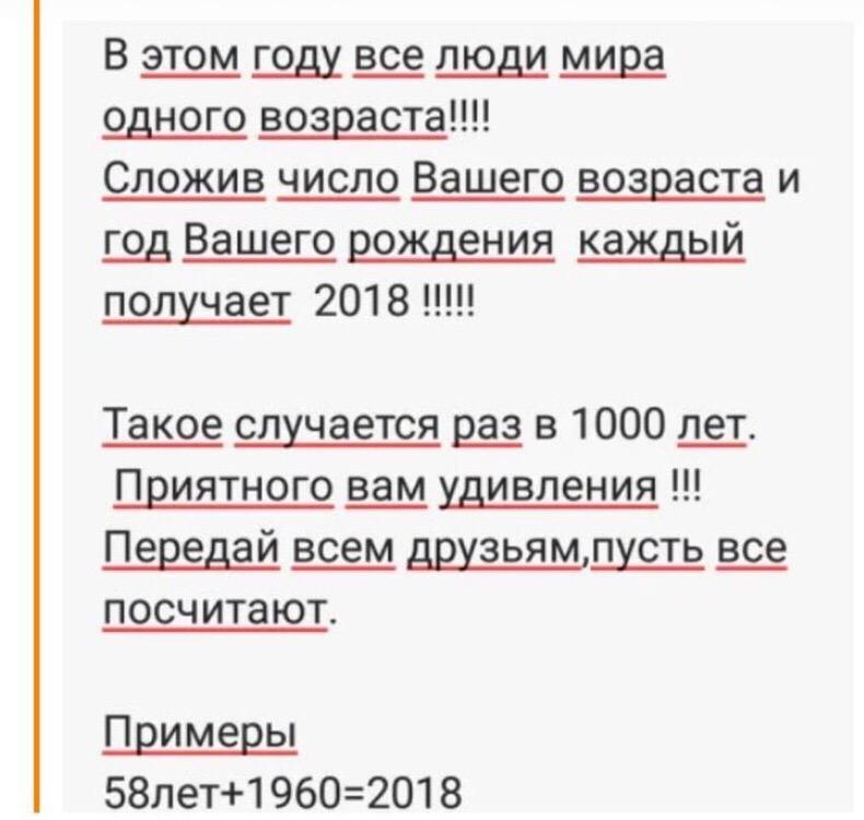 IMG-20181024-WA0006.jpg