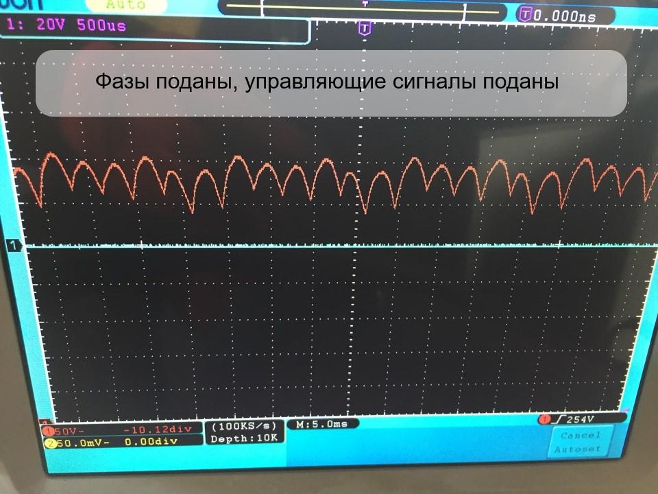 OSC2.jpg