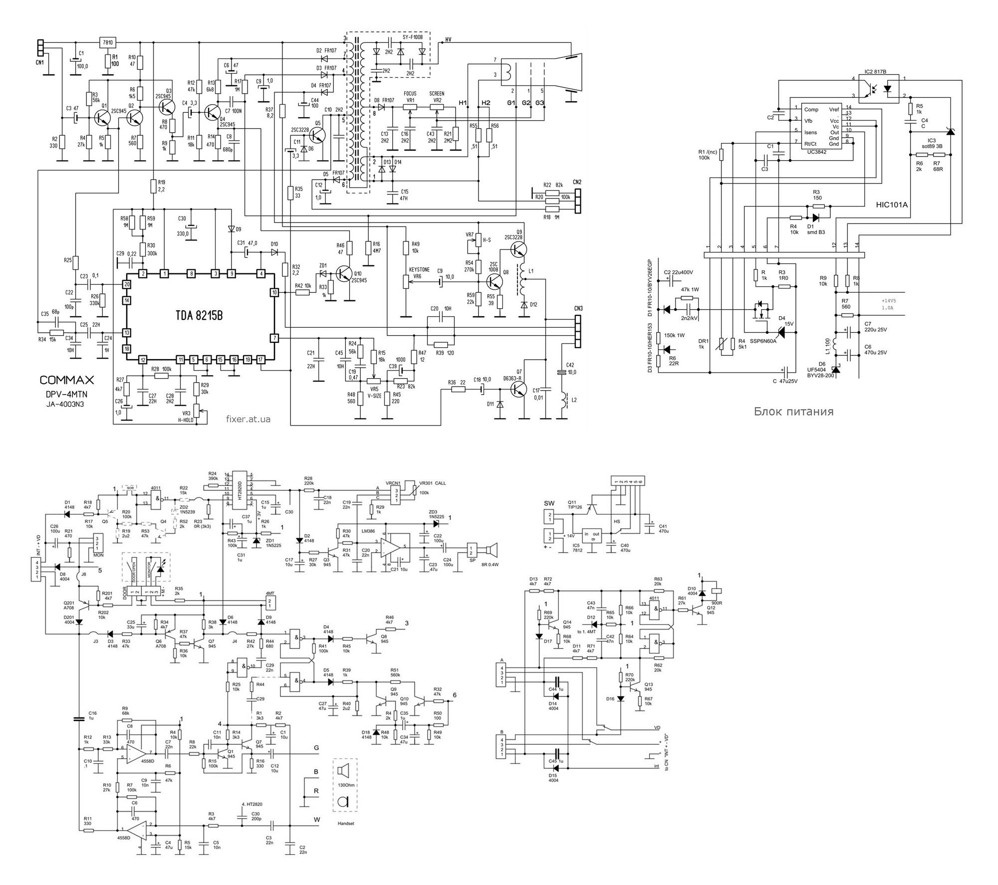 Commax dpv 4mtn схема фото 318