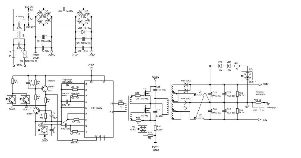 5bd19d2d41a97_DApower300Wv2.GIF.df2fe2d3b40f42d72dee12dd3230b434.jpg