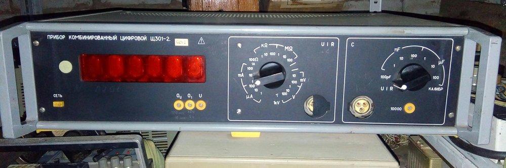 Прибор комбинированный цифровой Щ301-2 в хорошем состоянии, есть провода,  (2).jpg