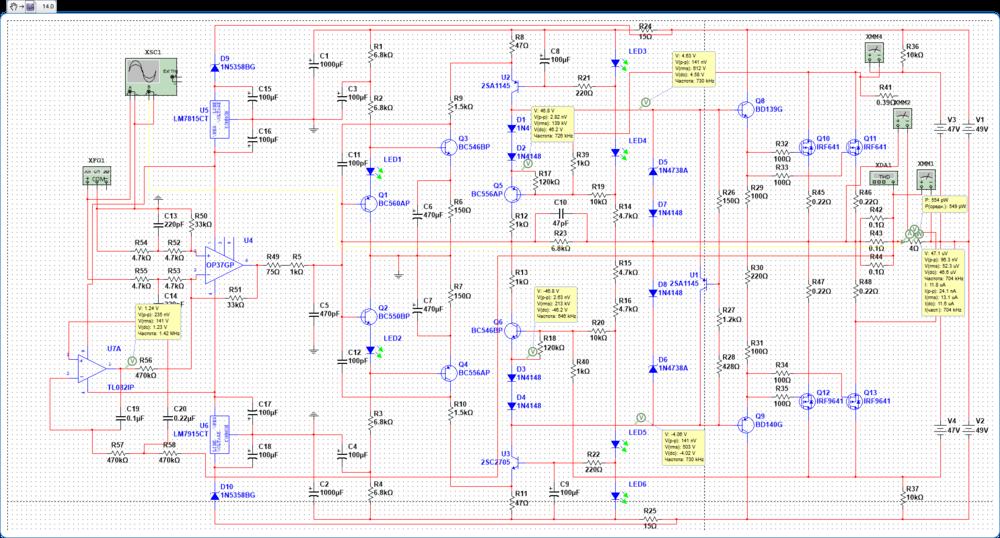 Полная Схема С Интегратором.png