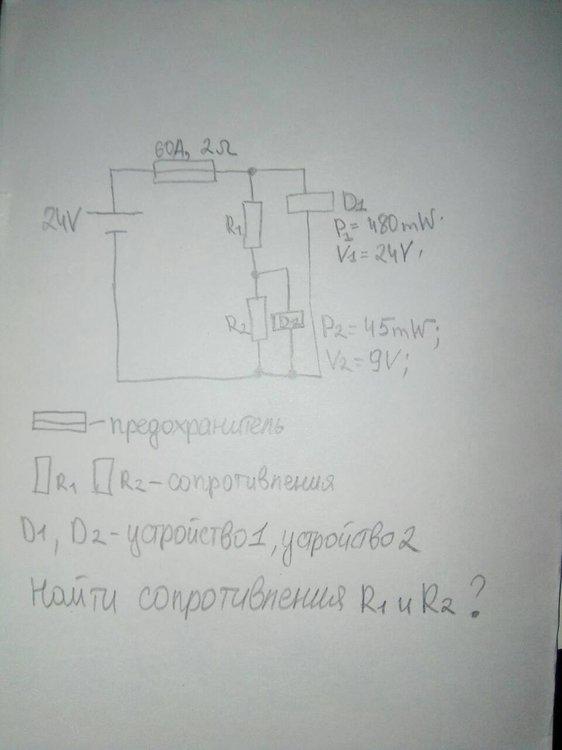 IMG-bd563a16dff89d5b1ff5173f4f72b0da-V.jpg