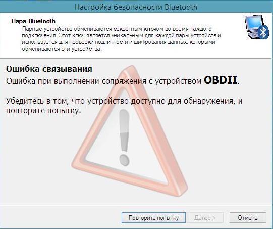 obd-1.jpg
