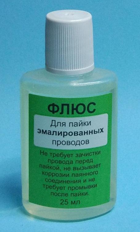 538_flyus-dlya-payki-emalirovann.jpg