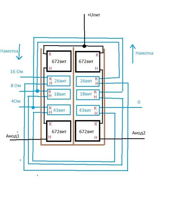 Схема намотки.jpg