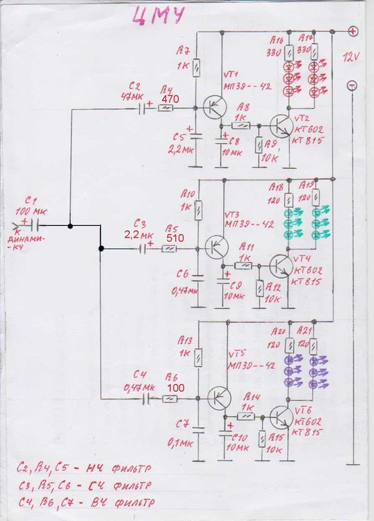5c3e0c8ac1602_.thumb.jpg.eeac80b620c86764d505a5b7b69aa37c.jpg