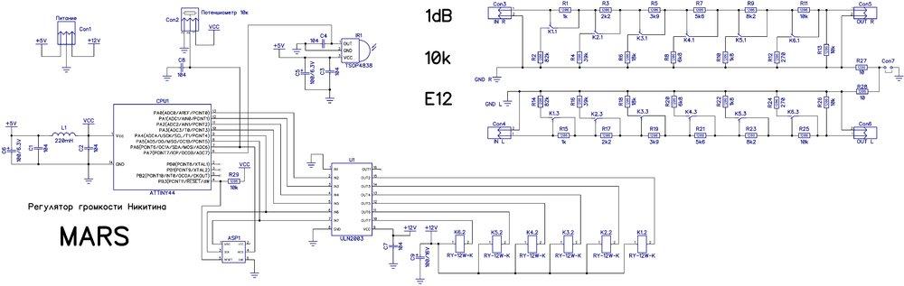 Регулятор громкости Никитина ATtiny44A Схема.jpg