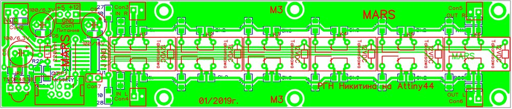 Регулятор громкости Никитина ATtiny44A плата.jpg