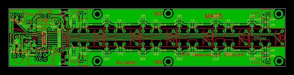 Регулятор громкости Никитина ATtiny44A плата2.JPG