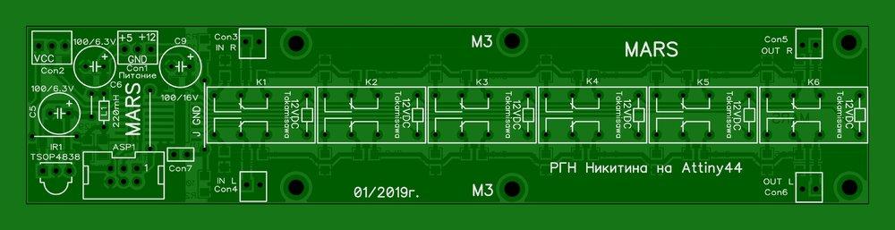 Регулятор громкости Никитина ATtiny44A плата3.JPG