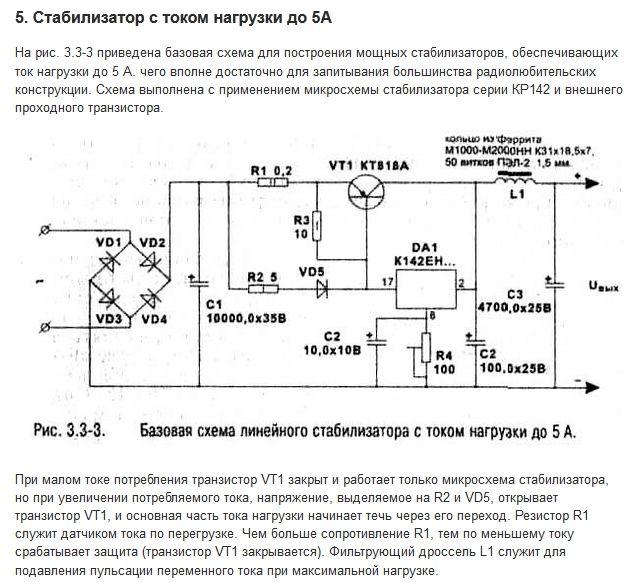 5c440a2e6c408_.VJ5-.jpg.b33b19668a0285d8b97c145bed86dcb9.jpg