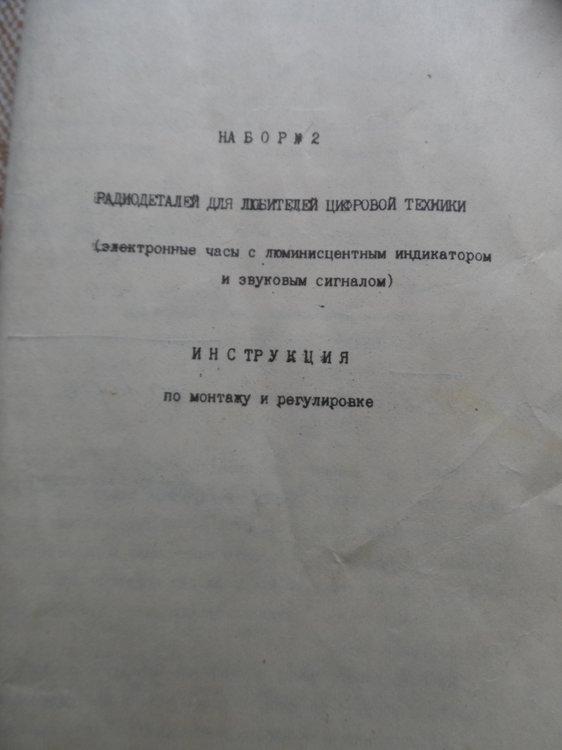 SAM_2190.JPG